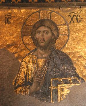 Hagia Sophia Christ