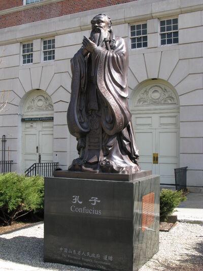ConfuciusHartford