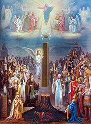 Sabinin. Glory of Iveria
