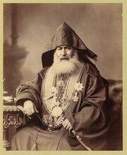 Armenian Patriarch of Jerusalem 1900