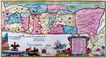 File:1695 Eretz Israel map in Amsterdam Haggada by Abraham Bar-Jacob.jpg