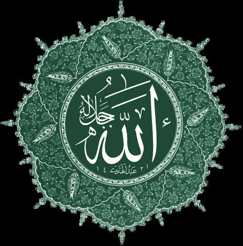 File:Allah-eser-green.png