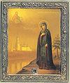 Anna Kashinskaya