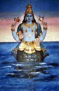 Kurma-avatar