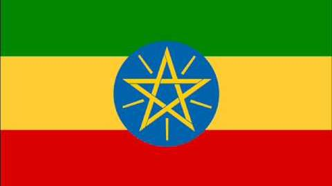 NATIONAL ANTHEM OF ETHIOPIA