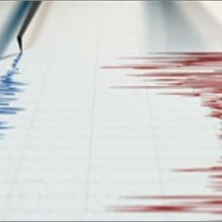 Сейсмограф регистрирует силу колебаний земной коры в Вене
