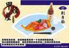 Japanese Meals 1