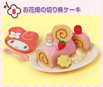 My Melody Ouchi Cafe - 8