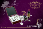 Wine Arts & Culture - 4