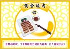 Chinese Cuisine 4