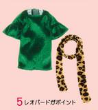 Petite Mode - Winter Clothing - 5-2