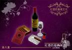 Wine Arts & Culture - 8