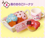 My Melody Ouchi Cafe - 3