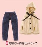 Petite Mode - Winter Clothing - 6-2