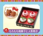Hannari Japanese sweets shop - 6