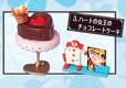 Pastry Shop In Wonderland - 3