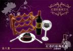 Wine Arts & Culture - 7