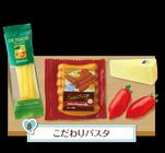 International Supermarket - 8