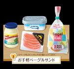International Supermarket - 3