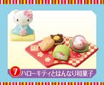 Hannari Japanese sweets shop - 7