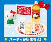 Hello Kitty Happy birthday - 1