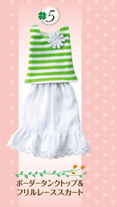 File:Petite Mode - Girly Style - 5.png