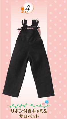 File:Petite Mode - Girly Style - 4.png