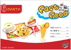 My Lovely Fast Food 6