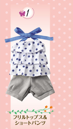 File:Petite Mode - Girly Style - 1.png