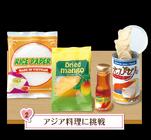 International Supermarket - 2