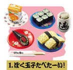 Fresh Sushi - 1