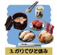 Fresh Sushi - 3