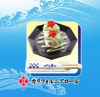Tsukiji Market Sushi - 12
