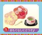 Hannari Japanese sweets shop - 5