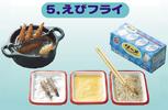 Is Dinner Ready - 5