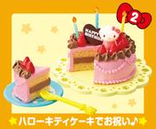 Hello Kitty Happy birthday - 2