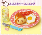 My Melody Ouchi Cafe - 1