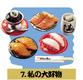 Fresh Sushi - 7