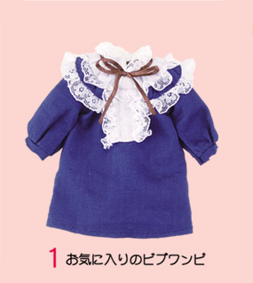 File:Petite Mode - Winter Clothing - 1-2.png