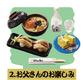 Fresh Sushi - 2