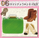 Petite Mode - Going Out Shoes & Bag Collection - 6