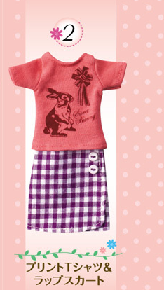 File:Petite Mode - Girly Style - 2.png