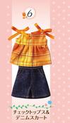 Petite Mode - Girly Style - 6