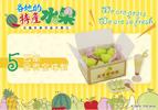 Fruits 5