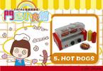 Caca Food Shop - 5