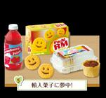International Supermarket - 5