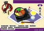 Japanese Meals 5