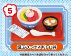 Hello Kitty Restaurant Spring - 5