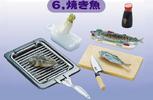 Is Dinner Ready - 6