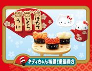 Hello Kitty Sushi Bar - 2